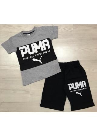 "Костюм ""Puma"""